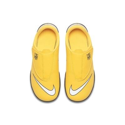 Foto van Nike MercurialX Vapor XII Club Neymar IV Kids Geel