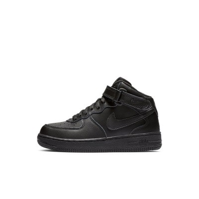 Nike Air Force 1 Mid Kids