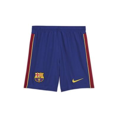 FC Barcelona Stadium Thuisshort Kids