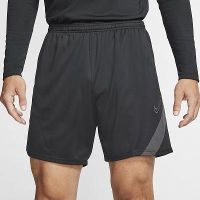 Nike Academy 20 Short