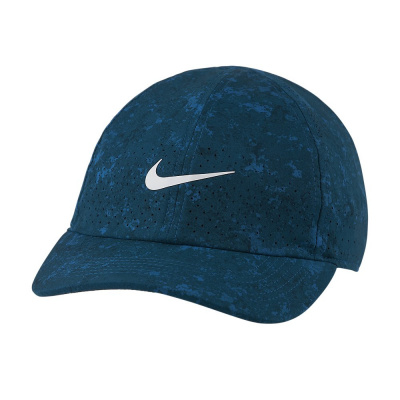 Foto van Nike Court Advantage Cap Green Abyss