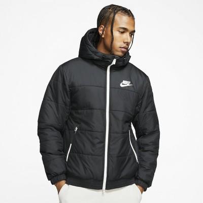 Nike Sportswear Hooded FZ Jack