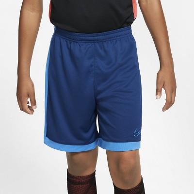 Nike Dry Academy Short Kids