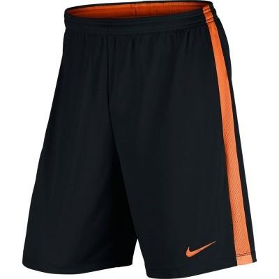 Nike Dry Academy Short