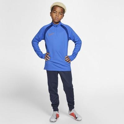 Foto van Nike Dry Academy Drill Set Kids