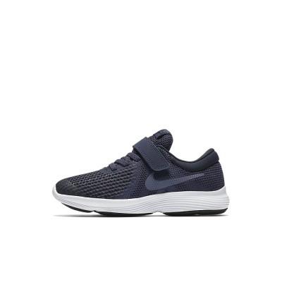 Nike Revolution 4 Kids