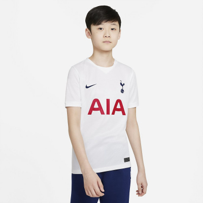 Foto van Tottenham Hotspur Stadium Home Shirt Kids
