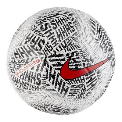 Nike Neymar Strike Voetbal