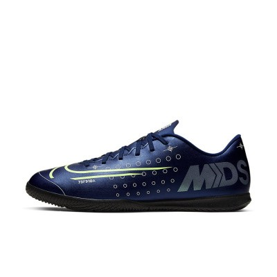 Foto van Nike Mercurial Vapor Club 13 MDS IC Blue Void