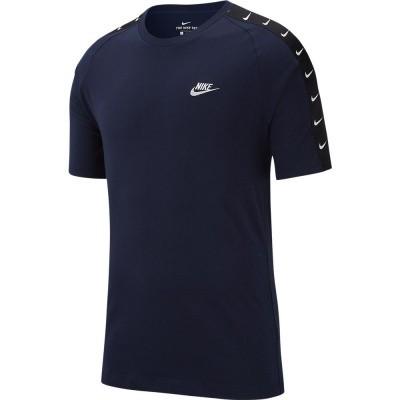 Foto van Nike T-Shirt Swoosh 2