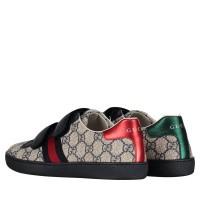 Afbeelding van Gucci 463091 kindersneakers blauw/beige