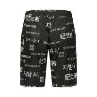 Afbeelding van Givenchy H20046 kinder zwemkleding zwart