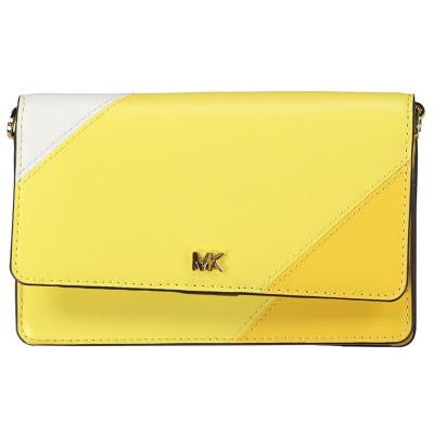 Afbeelding van Michael Kors 32S9GF5C1T dames tas geel