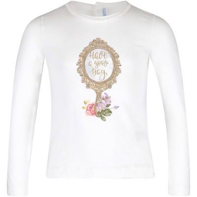 Afbeelding van Mayoral 4046 kinder t-shirt off white