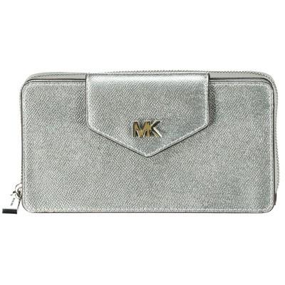 Afbeelding van Michael Kors 32S9MF5COM dames tas zilver