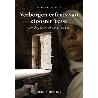 Foto van Verborgen erfenis van klooster Yesse