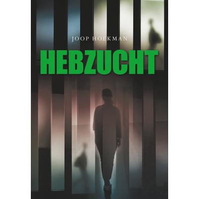 Foto van Hebzucht