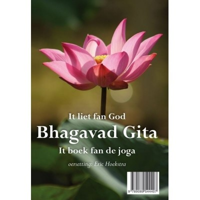 Foto van Bhagavad Gita