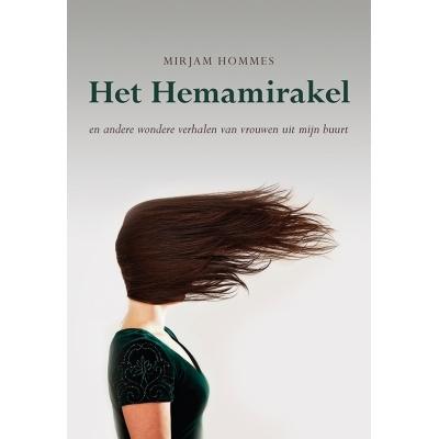 Foto van Het Hemamirakel