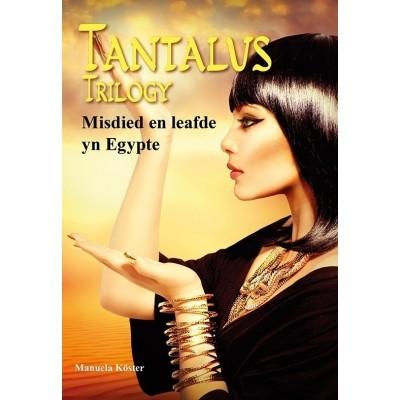 Foto van Tantalus Trilogy