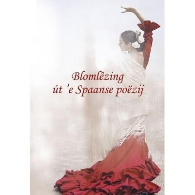 Foto van Blomlezing ut e Spaanse poezij