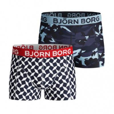 Foto van Bjorn Borg 2-Pack Boxer voor jongens SAMMY SQUARE 2031-1139 70011