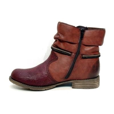 Rieker Z4180 23 Kort Laarsje het schoenenhuys's Webshop