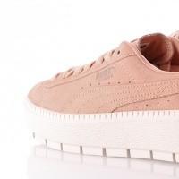 Afbeelding van Puma Platform Trace Animal Wn's 367814 Sneakers dusty coral-whisper white-metallic bronze