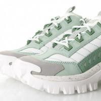 Afbeelding van Caterpillar INTRUDER P723438 Sneakers LIGHT GREEN