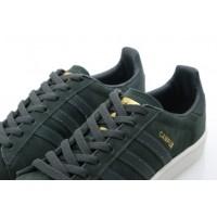 Afbeelding van Adidas Originals BZ0074 Sneakers Campus Utility ivy/reflective/gold