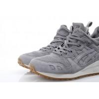 Afbeelding van Asics HL7Y1-9696 Sneakers Gel-lyte mt Grijs