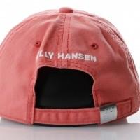 Afbeelding van Helly Hansen 38791-103 Dad cap Logo cap Roze