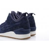 Afbeelding van Asics HL7Y1-5858 Sneakers Gel-lyte mt Blauw