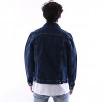 Afbeelding van Solid 6189228-9010 Jacket Cool Blauw