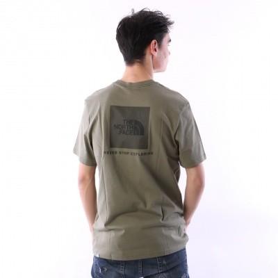 The North Face T92TX2-NXJ T-shirt Redbox Groen
