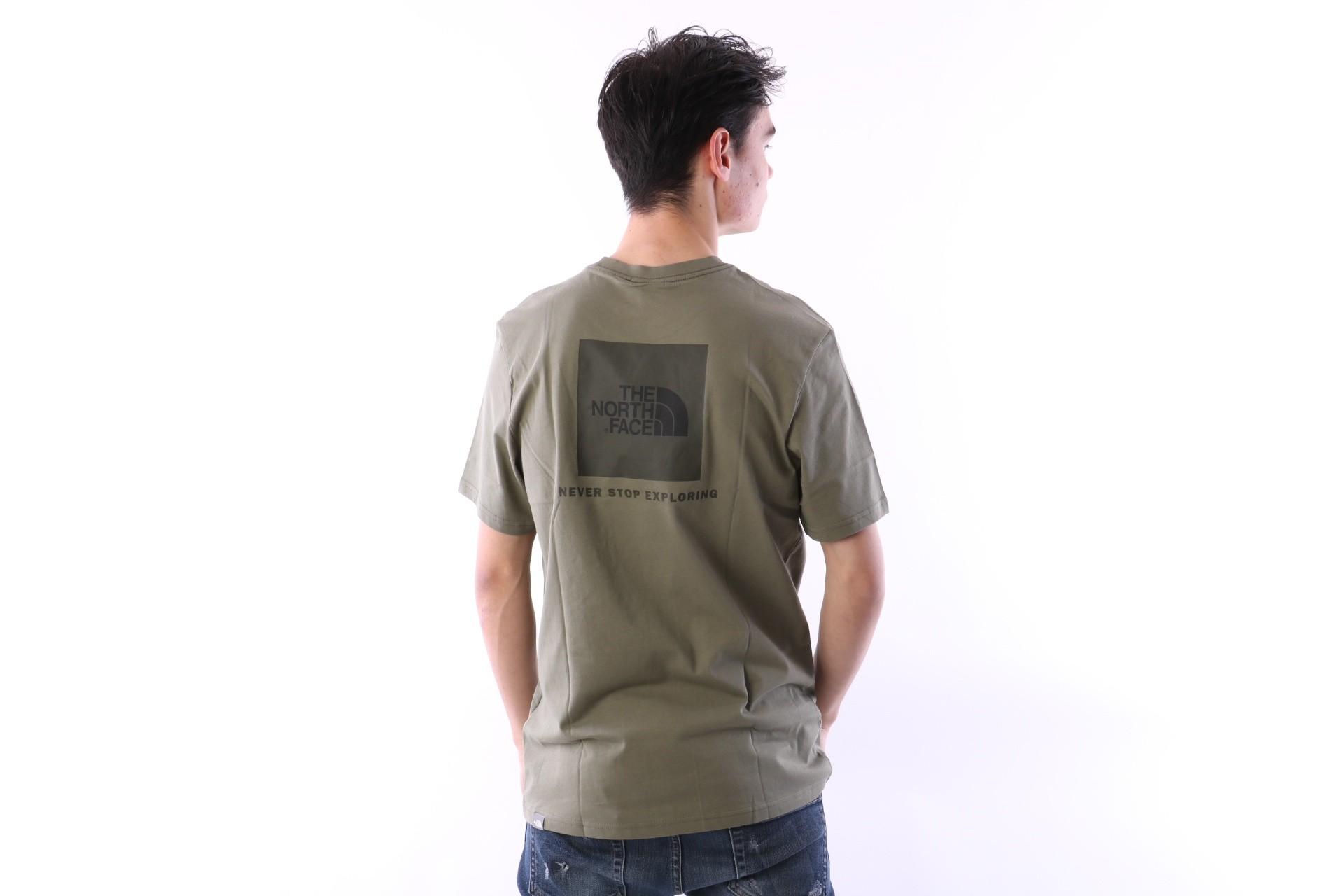 Afbeelding van The North Face T92TX2-NXJ T-shirt Redbox Groen