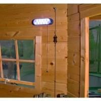 Foto von Azalp Heitronic Solar-Beleuchtung LED