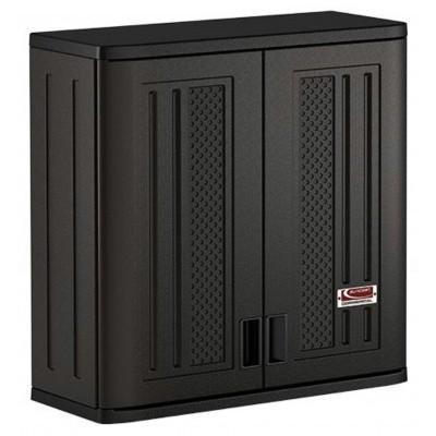Hoofdafbeelding van Suncast Wall Cabinet (BMCCPD3000)