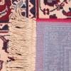 Afbeelding van Bid carpet oud rood 170 x 240 cm