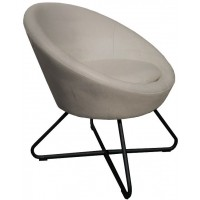 Foto van Lounge chair Cuddley Slate grey ML