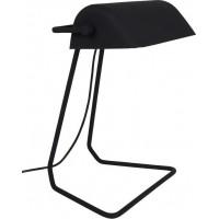 Foto van Broker table lamp black
