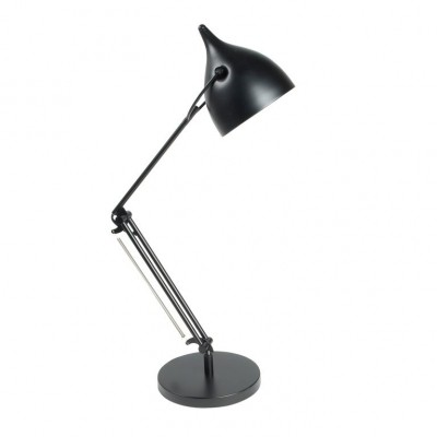 Reader table lamp black