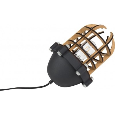 Table lamp navigator black