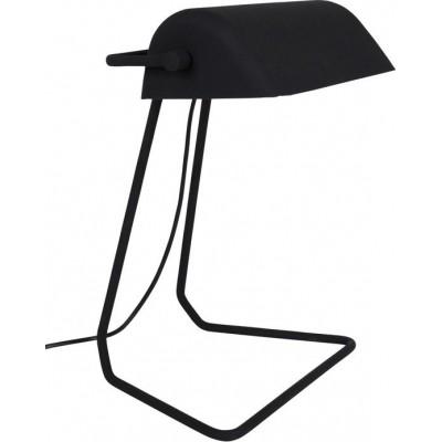 Broker table lamp black