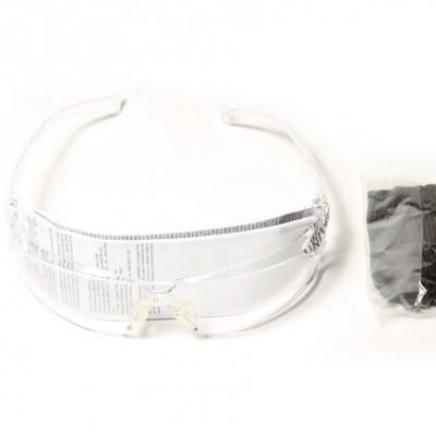 Veiligheidsbril Univet 505 helder