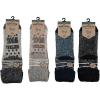 Afbeelding van Apollo Natural Wool Fashion Heren Huissokken Antislip - Taupe