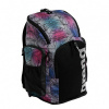 Afbeelding van Arena Rugtas Team backpack 45 foliage