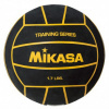 Afbeelding van Mikasa Overload Waterpolobal W409 800gr.