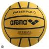 Afbeelding van Arena Waterpolobal geel mt. 4