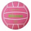 Afbeelding van Mikasa Waterpolobal W5509PNK no. 4 dames roze
